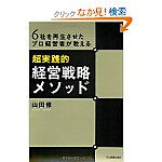 20120304_3